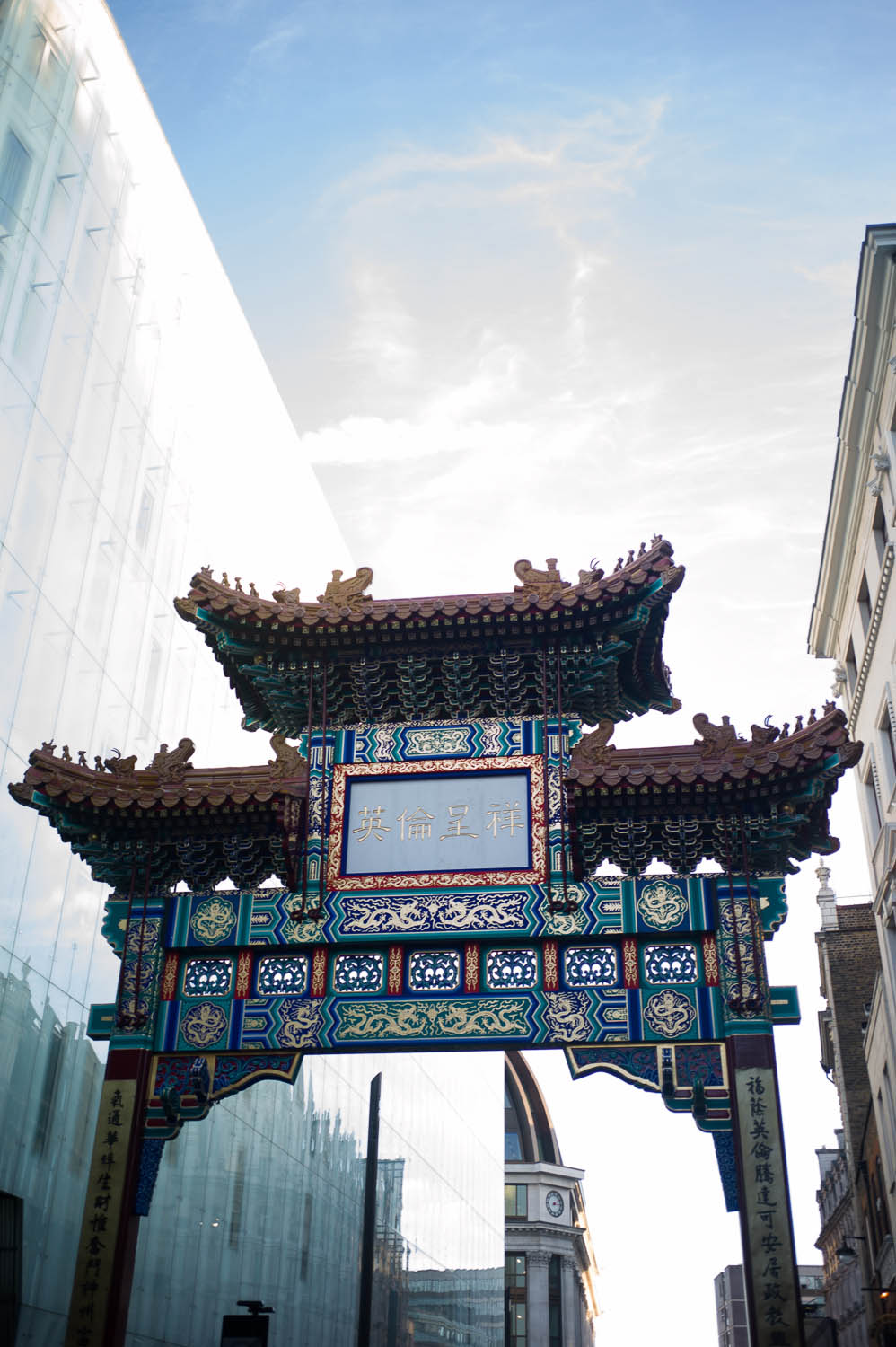 An arch in Chinatown, London